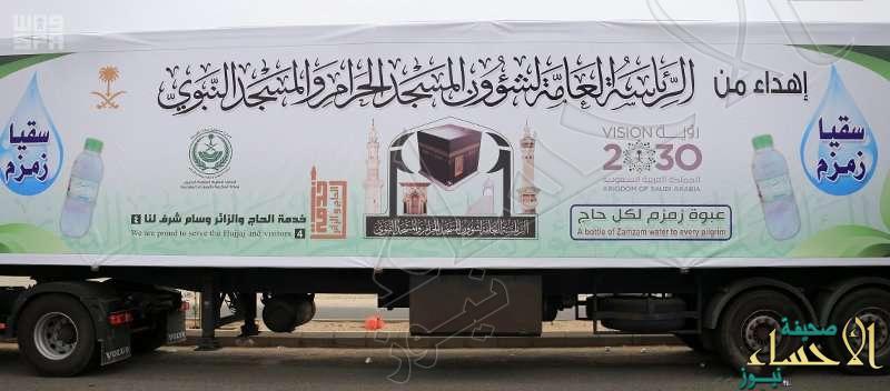 بالصور… 1.5 مليون عبوة زمزم لتوزيعها على الحجاج في عرفة ومزدلفة