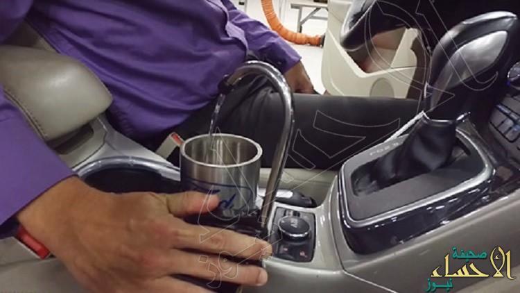 فورد تقدم سيارة جديدة مزودة بصنبور لمياه الشرب !