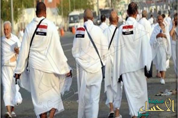 ارتفاع الوفيات وسط الحجاج المصريين في المملكة إلى 16 حالة وفاة