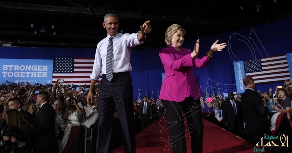 أوباما: عدم التصويت لكلينتون إهانة لشخصي
