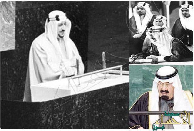 الأمم المتحدة.. مواقف سعودية مشرفة لنشر السلام ومبادرات الحوار ومكافحة الإرهاب
