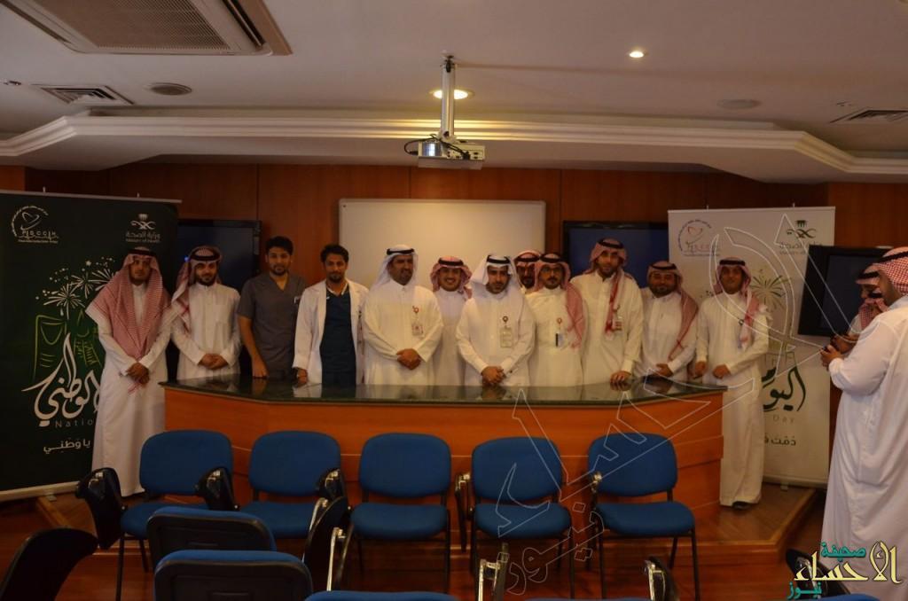 بالصور..مركز الامير سلطان يحتفل باليوم الوطني السادس والثمانون