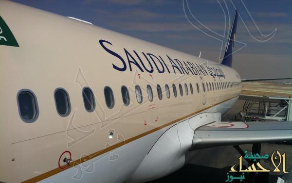 """""""الخطوط السعودية"""" ترفع رسوم أول إصدار للتذكرة الداخلية إلى 50 ريالا"""