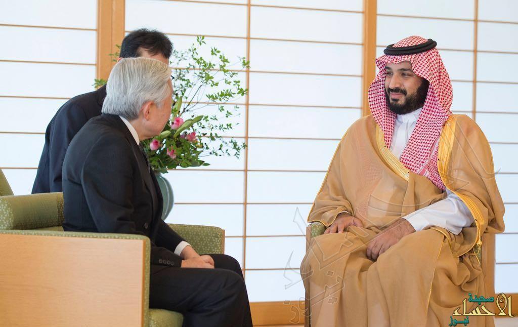 بالصور.. امبراطور #اليابان يستقبل في قصره بـ #طوكيو #ولي_ولي_العهد