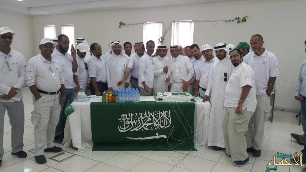إدارة العمليات الميدانية في STC #الأحساء تحتفل باليوم الوطني