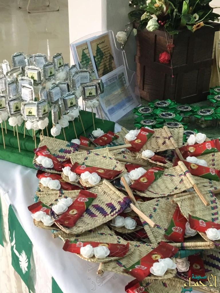 جمعية المتقاعدين بالأحساء تنظم احتفالاً باليوم الوطني 86