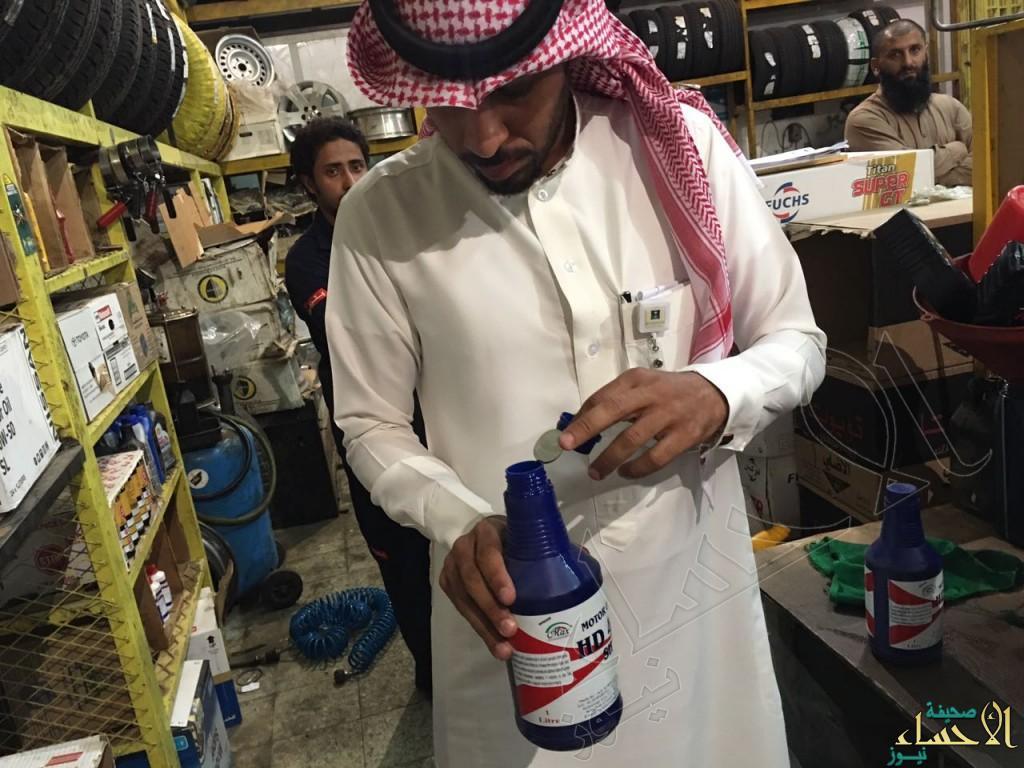 وزارة التجارة تضبط 415 مخالفة في محال بيع الزيوت والإطارات