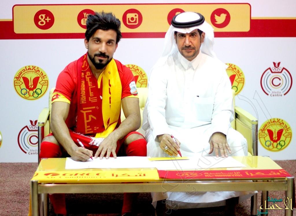 رسمياً .. أحمد الناظري قدساوياً لمدة موسم واحد