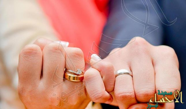 تعرّف على فارق العمر المثالي لنجاح العلاقة الزوجية واستمرارها !