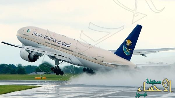 """""""الخطوط السعودية"""" تواصل تحديث أسطولها بـ 63 طائرة جديدة"""