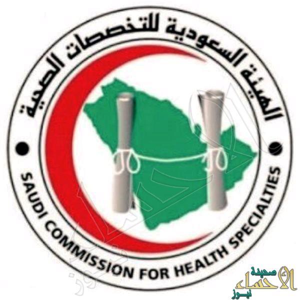 """""""التخصصات الصحية"""": مستوى خريجي التمريض لدينا أضعف من أقرانهم في آسيا والدول العربية"""