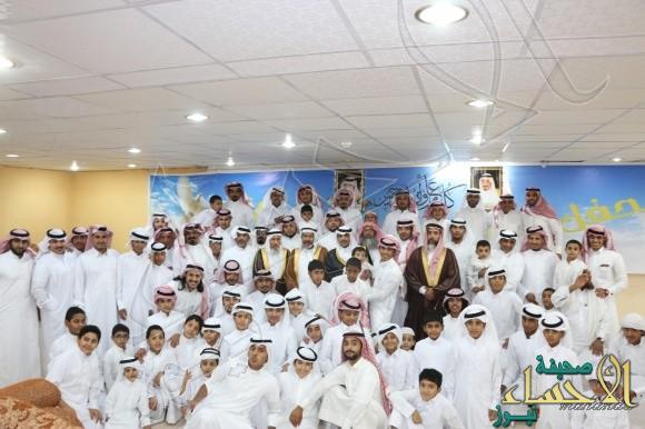بالصور… أسرة العساف أبو اثنين السبيعي تحتفل بعيد الأضحى المبارك
