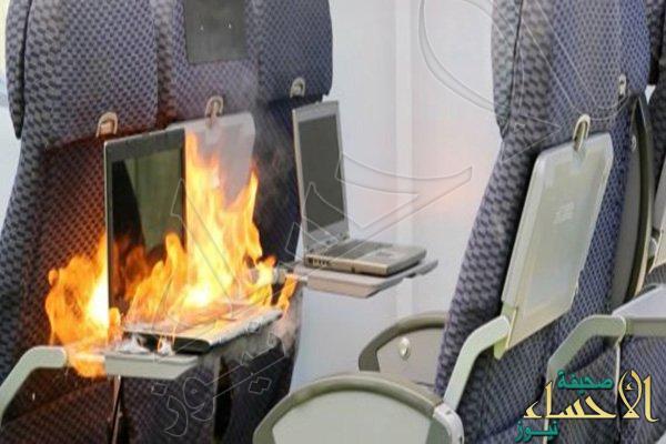 ليس سامسونج نوت 7 الذي يسقط الطائرات فقط.. هذه قائمة بالأحهزة الخطرة