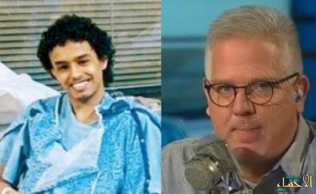 تسوية سرية بين مبتعث ومذيع أمريكي اتهمه بالإرهاب !