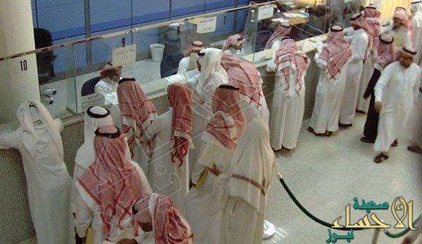 "22 ألف موظف حكومي تركوا وظائفهم أغلبهم ""معلمون"""