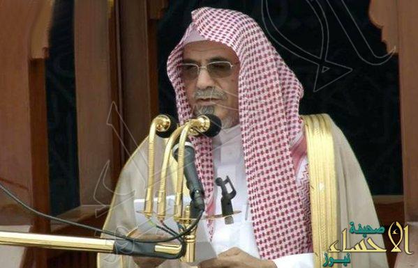مصادر تؤكد: ابن حميد سيلقي خطبة عرفة اليوم بمسجد نمرة