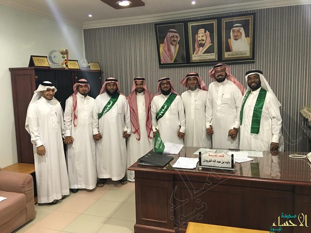 ثانوية الملك خالد تحتفل بيوم الوطن
