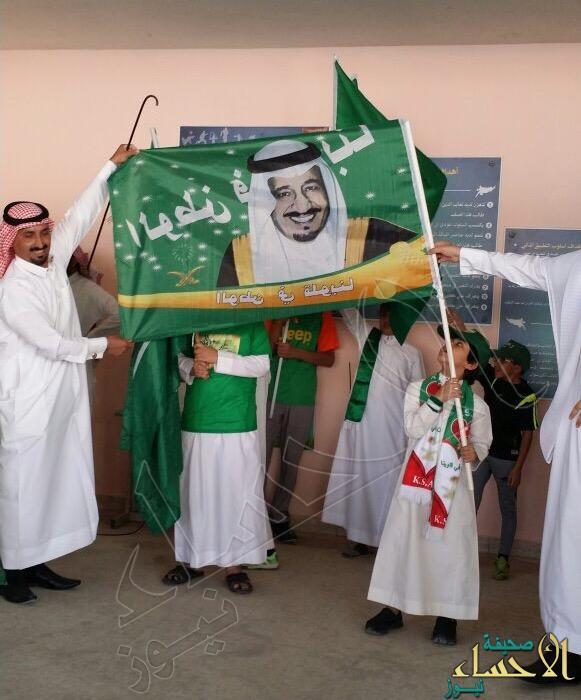 ابتدائية الحارث بن هشام تحتفل باليوم الوطني الـ 86
