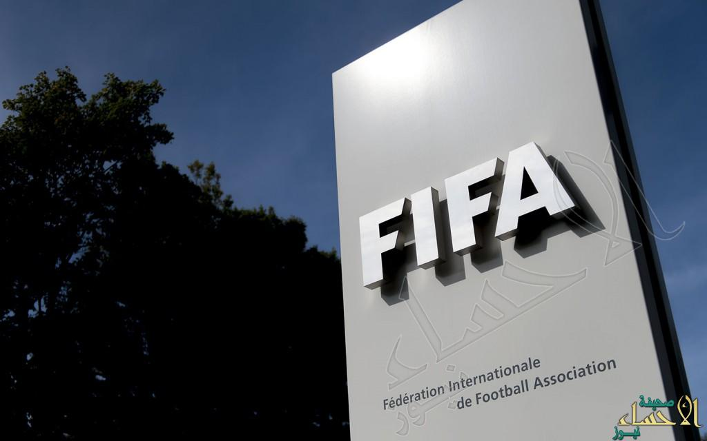 21 سبتمبر موعد إجراء قرعة مونديال الأندية