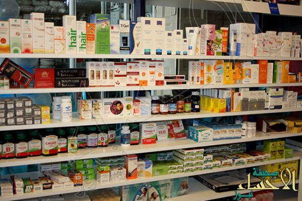 أزمة دواء تحاصر مرضى السكر والضغط بالمملكة