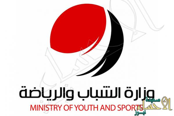 حظر مصري على التعاقد مع المدربين الأجانب