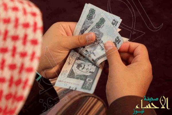 بالأرقام.. هذا ما يتقاضاه كبار تنفيذيي البنوك السعودية