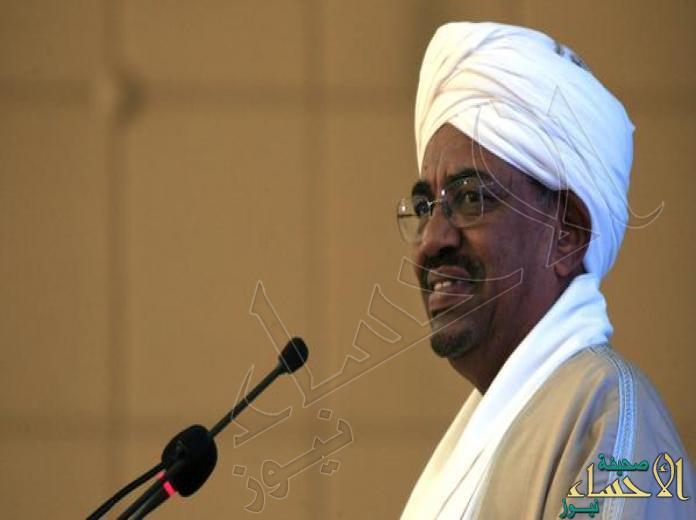 الرئيس السوداني: أمن المملكة خط أحمر لن نسمح المساس به