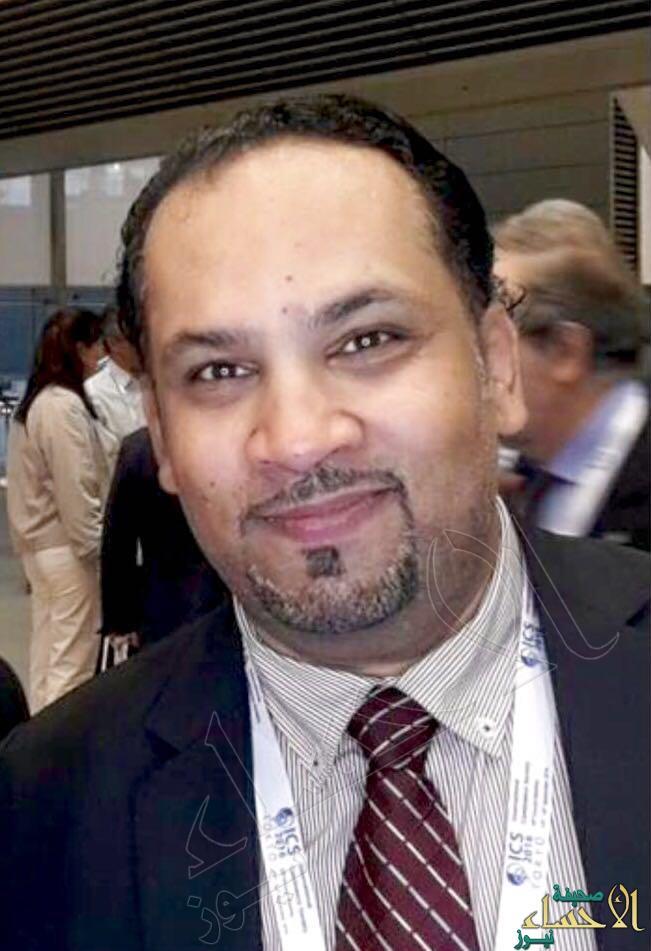 """تعيين ابن الأحساء الدكتور """"رياض الموسى"""" أميناً عاما للجمعية العربية للتحكم البولي"""