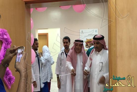 تفعيل اليوم العالمي لسرطان الثدي بمستشفى حسن العفالق