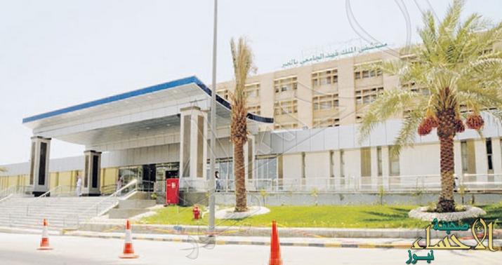 تشديد الإجراءات الأمنية بمستشفى الخبر بعد مقتل حارس الأمن