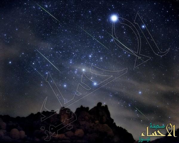 """توقعات بحدوث عاصفة شهابية """"تنينية"""" غداً في سماء السعودية!"""