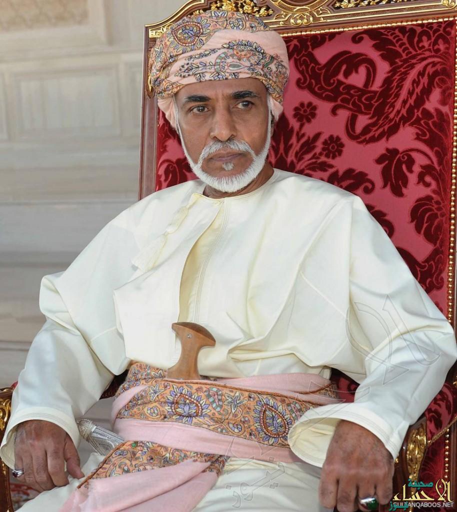 وزير خارجية عُمان: السلطان بصحة جيدة.. والخلافة مرتبة
