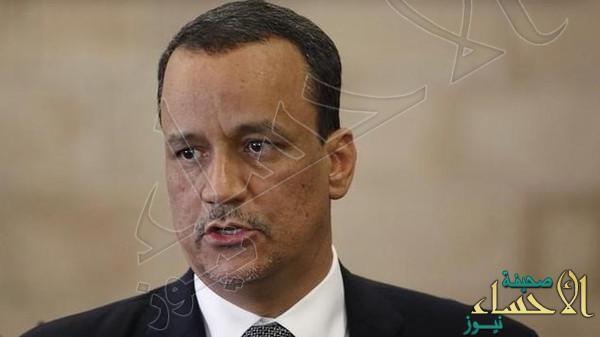 الحكومة اليمنية تضع 3 شروط لتمديد هدنة ولد الشيخ