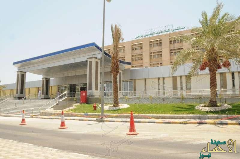 رصاصة غادرة تقتل حارس أمن في #مستشفى_الملك_فهد_الجامعي_بالخبر