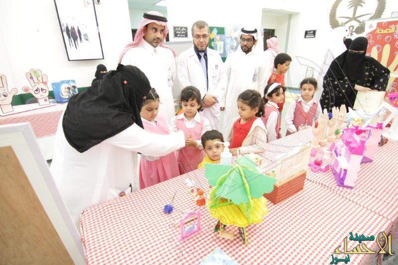 """للعام الثالث .. نجاح فعاليات """"نظافة اليدين"""" في مستشفى الإمام عبدالرحمن بن فيصل"""