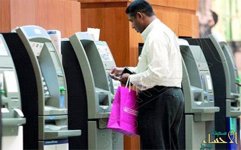 """""""البنوك"""" توضح حقيقة إيقاف القروض عن العمالة الأجنبية"""