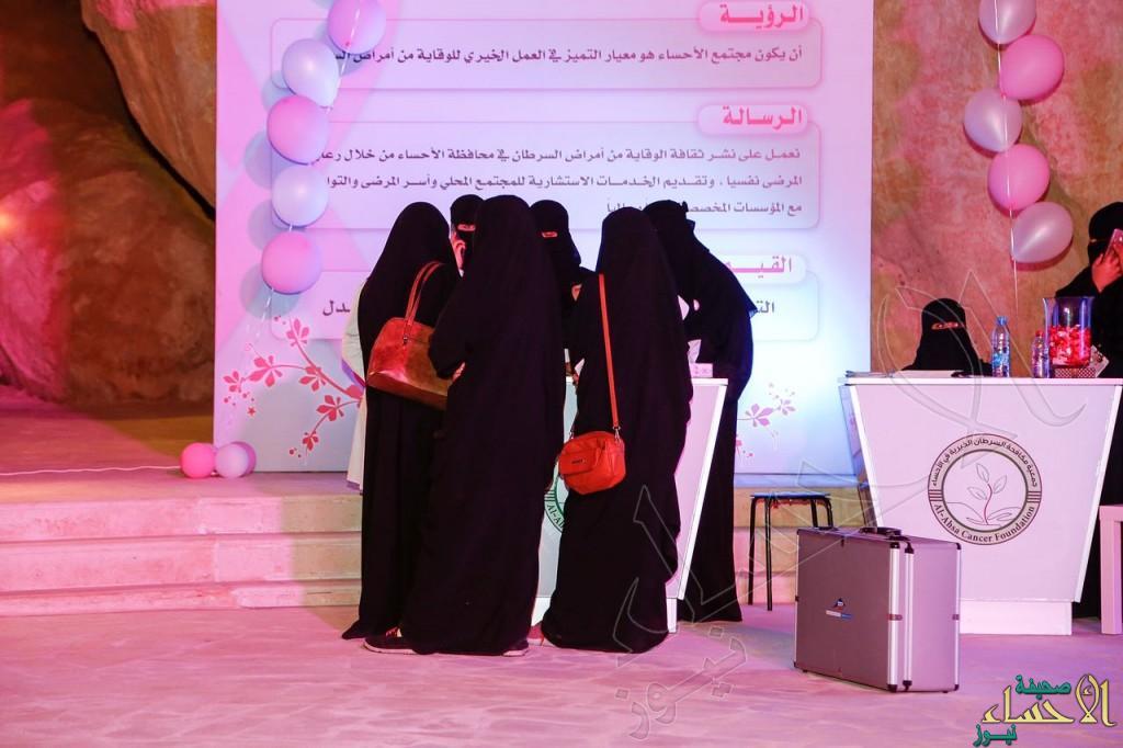 """بالصور.. """"أرض الحضارات"""" يشارك بحملة شهر التوعية للكشف المبكر عن سرطان الثدي"""