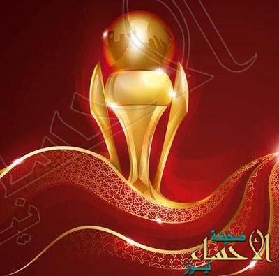الاتحاد السعودي يعلن مواعيد دور الثمانية لكأس ولي العهد