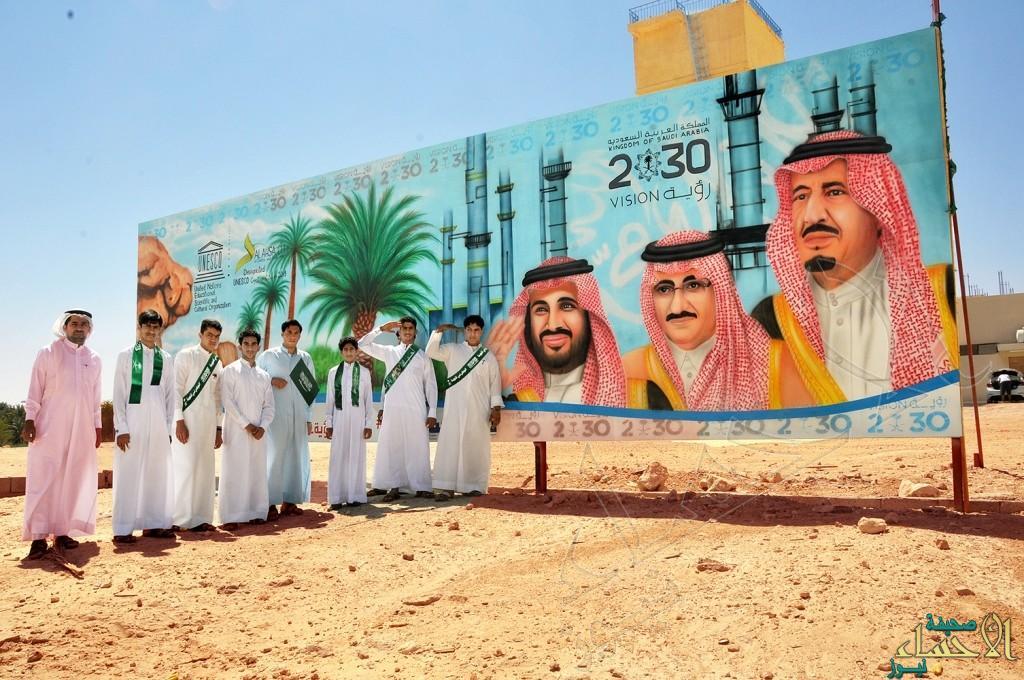 """بالصور .. طلاب ثانوية العرامية يزورون متحف """"الناصر"""""""