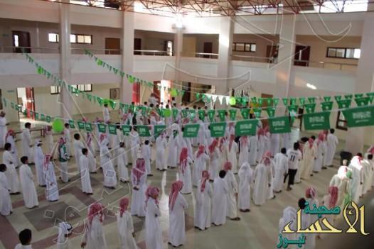 """""""التعليم"""" تمنع الشيلات في المدارس.. وتطالب باستخدام العربية الفصحى"""