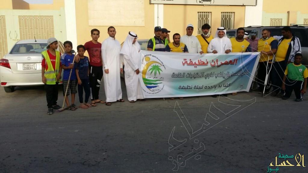 نادي الأحساء يشارك في حملة التنظيف التطوعية