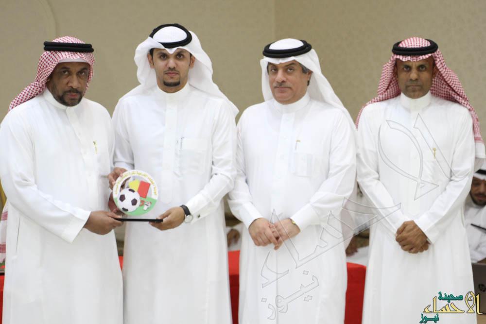 بالصور .. لجنة حكام #الأحساء تقيم حفلها الثالث وتُكرم الداعمين وعدداً من الحكام