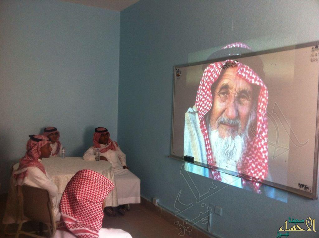 ثانوية الملك خالد بالهفوف تشارك في اليوم العالمي للمسنين