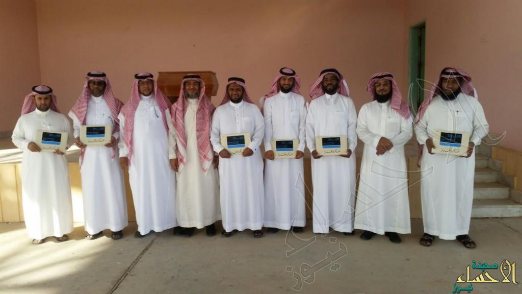 ثانوية الملك خالد تُكرم 10 معلمين تميزوا في أداءهم الوظيفي