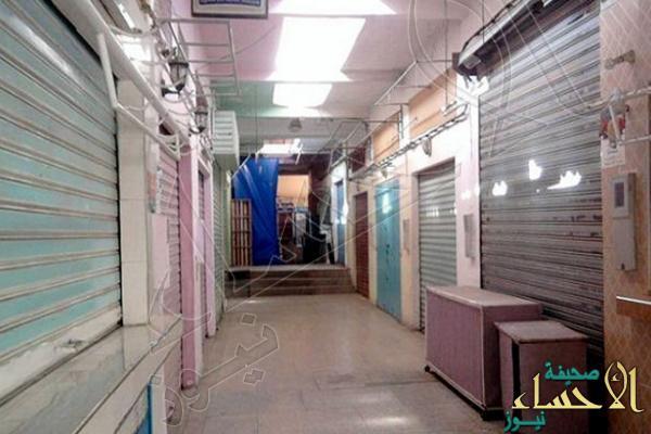 مصادر إعلامية : الانتهاء من إعداد تنظيم إغلاق المحلات الساعة 9 ليلاً