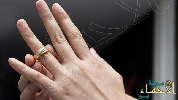 لماذا نضع خاتم الزواج في هذه الإصبع بالذات؟