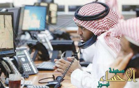 فاتورة إلكترونية موحدة لفرض ضريبة القيمة المضافة بدول الخليج