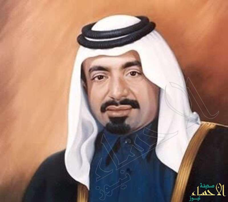 #قطر تنعى الأمير الأب الشيخ خليفة بن حمد آل ثاني وتعلن الحداد العام 3 أيام