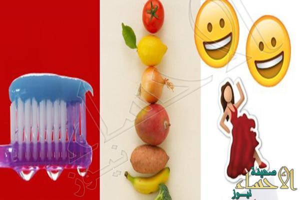 غسل الأسنان وتناول الخضراوات.. 40 شيئاً تفعلها ليس لها أي فائدة إطلاقاً