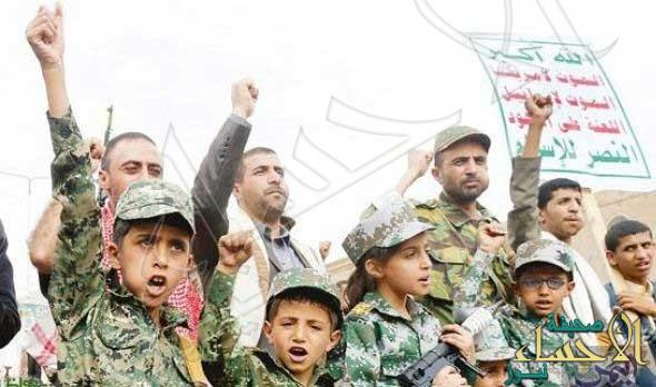 """""""كيس قمح"""" ثمن تجنيد ميليشيات الحوثي لطفل من العائلات الفقيرة"""